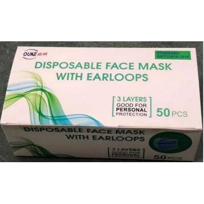 Masca pt protectie faciala din 3 straturi si 3 pliuri  - set de 50 bucati